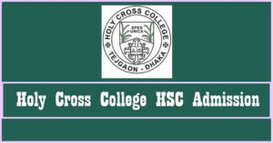 Holy Cross College HSC Admission Circular 2020 HCCBD