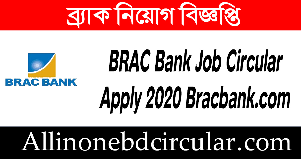 BRAC Bank Job Circular Apply 2020 Bracbank.com