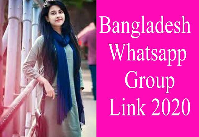 Bangladesh Whatsapp Group Link 2020