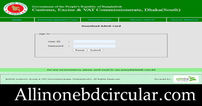 CEVDSC Teletalk Admit Card Download