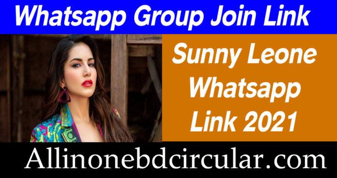 Sunny Leone Whatsapp Link 2021