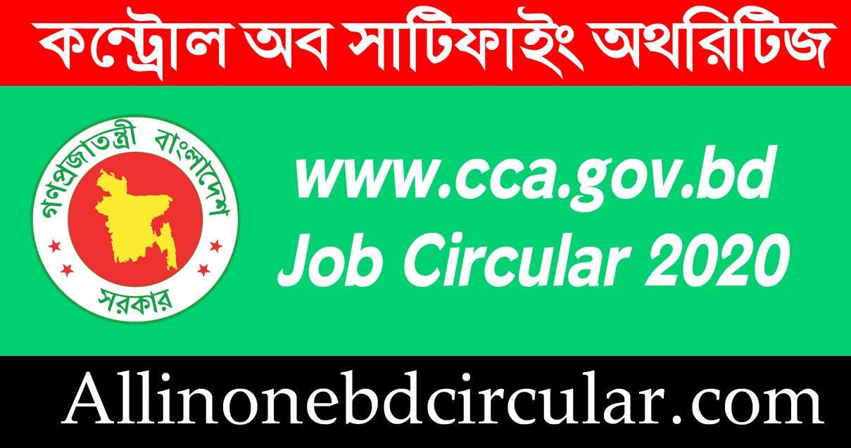 www.cca.gov.bd Controller of Certifying Authority Job Circular 2020