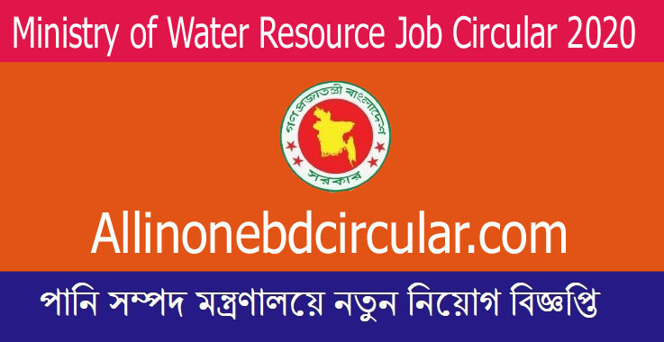 Ministry of Water Useful resource Authority publish mowr job round 2020. They has been printed mowr govt job round, profession alternative, apply final date by there authority www.mowr.gov.bd. We additionally posted mowr Jobs Round some new publish supply and located in my web site. All have an interest and eligible candidates in a position to apply for brand spanking new gov Job Round 2020. This new Jobs Round Apply For Engaging place newest govt job Round Discover final date and all others essential doc inside particulars. To whom it might concern & get guess govt job you strive new gov Job Round see right here. MOWR Job Round in 2020 Are you wonderful new job Discover? We additionally printed day-after-day new job round of Govt On-line jobs. MOWR Utility Kind obtain hyperlink for Current govt Job Discover board. you additionally need to get a jobs maintain studying under. Each time google replace new Job. We attempt to all Job publish. So Full preparation & finest carry out obtain this good job. Google replace new MOWR Job Discover. Are you Wanting new job round throw Your Curriculum Vitae and on-line Apply. So Our purpose is to offer all data associated to employment to the job candidates. A lot of the job finder many instances fined Replace MOWR govt Job Round in Google. In case you additionally need to get a jobs maintain studying under. We attempt to all Replace Job publish Govt Jobs, All Financial institution Jobs, All Ngo Jobs. Job Abstract: Printed Date: 02/10/2020 Final Date: 04/09/2020 Supply: On-line Age: See picture Wage: 20,010-26,590/- Web site: www.mowr.gov.bd Whole Posts: 10 Utility price 100-300/- Job Nature: Full-time Online Apply MOWR Admit Card & Examination Date 2020 www.mowr.gov.bd Job Discover additionally discovered MOWR Admit Card & Examination date on my web site. It's important to go to there official web site in Admit, Examination date & others data. You can even obtain Examination Date Kind right here. BD new latest govt Job Round with recurrently related my bd jobs aspect from right here. For extra new govt job recruitment on this web page. MOWR Examination Outcome 2020 – www.mowr.gov.bd See right here mowr examination Outcome 2020. WWW MOWR consequence 2020 bd Jobs Round on-line you need to ship your CV For there tackle. MCQ Check consequence and written Examination results of mowr replace right here. So A lot of the On-line job finder many instances fined mowr Round. You additionally need to get a jobs maintain studying under right here. For subsequent replace about Seat Plan latest jobs round Discover. So Examination consequence and so on stick with us.