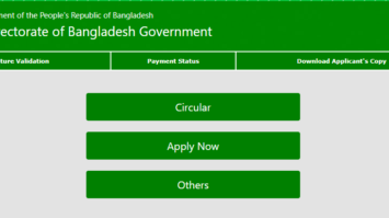 CNP Job Circular Apply 2021 - cnp.teletalk.com.bd