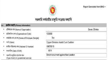Fft Form Download Pdf File 2021